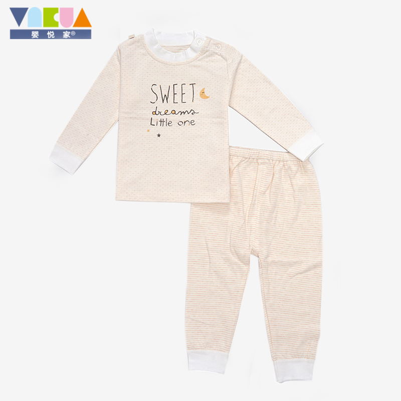 Одежда для младенцев Артикул 601390168731