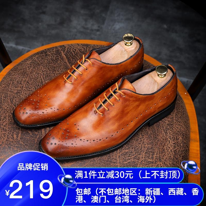 森佰2018新品秋款布洛克雕花真皮男鞋复古牛津鞋商务休闲男式皮鞋
