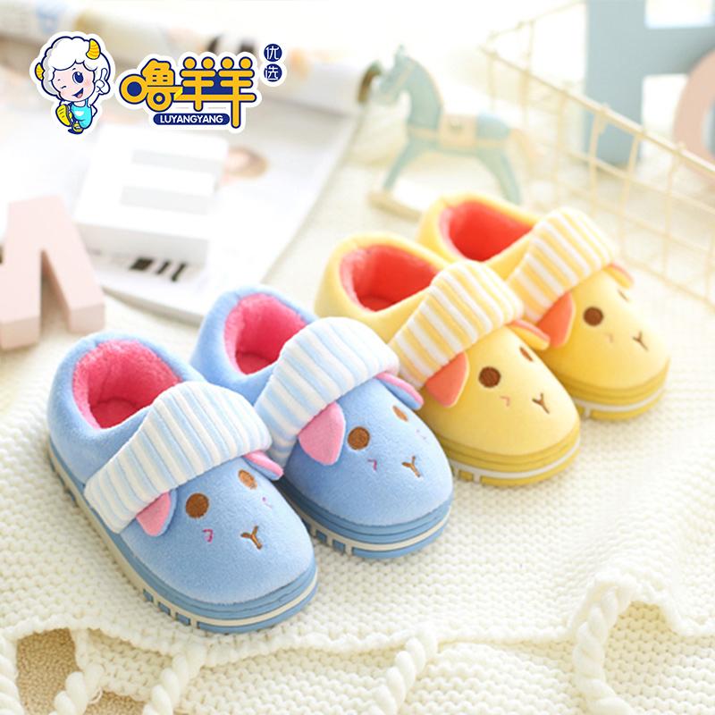寶寶棉鞋女男兒童 加絨軟底秋室內保暖小孩棉拖鞋3~7包腳後跟