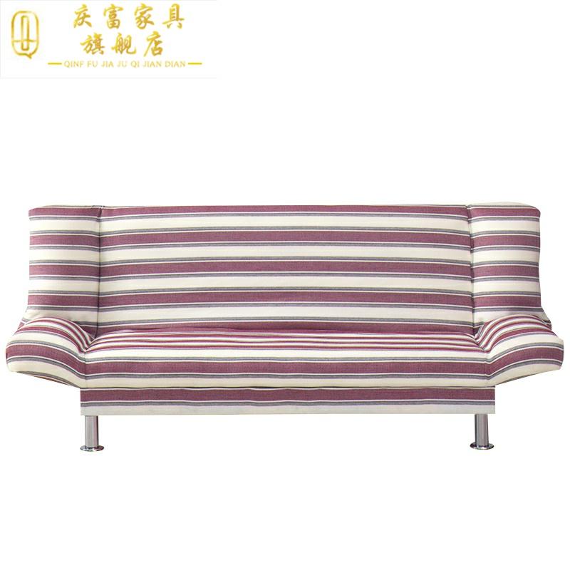 正品保证简易沙发床1.8米可折叠两用小户型多功能客厅懒人沙发单人1.2双人