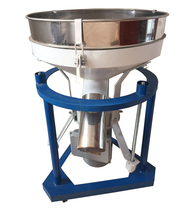 Vibration screening Machine electric sieve powder machine large food vibrating screen separation Equipment powder filter Vibration Screen