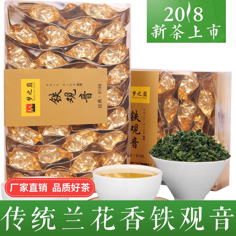 2018 новый Весенний чай верх Tieguanyin чай ароматизированный высокая Горный орхидея Массовый аромат Улун Чай 524 г