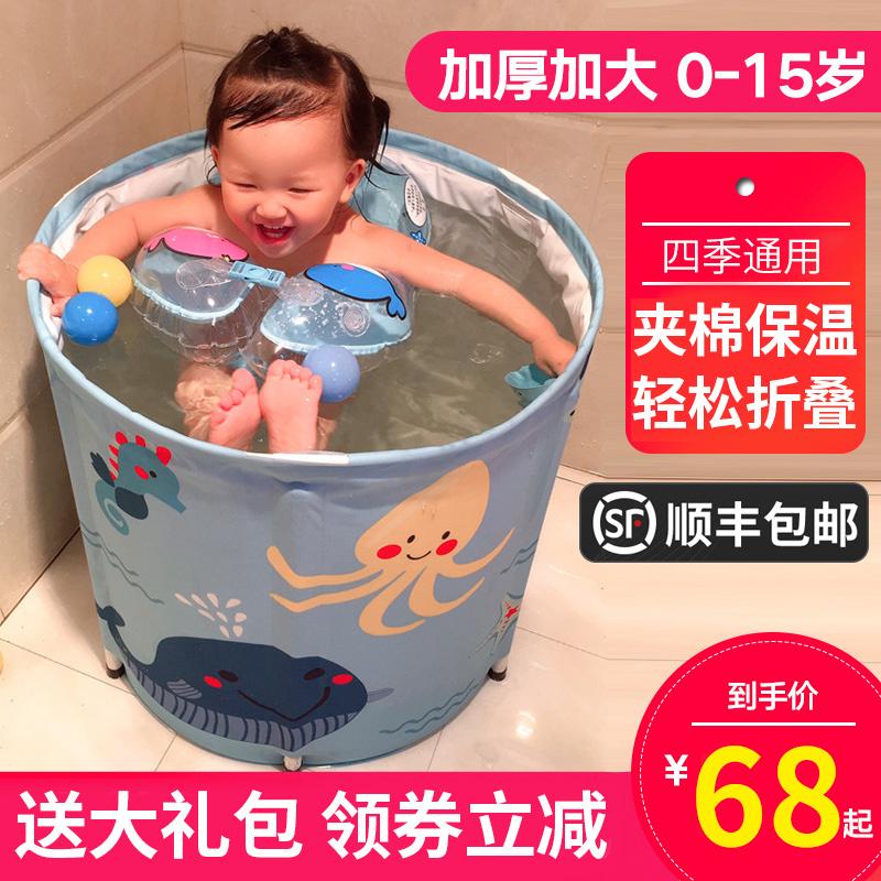 宝宝可坐游泳桶家用可折叠洗澡桶