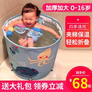 儿童洗澡桶宝宝泡澡桶可坐婴儿游泳桶家用可折叠小孩沐浴桶浴盆