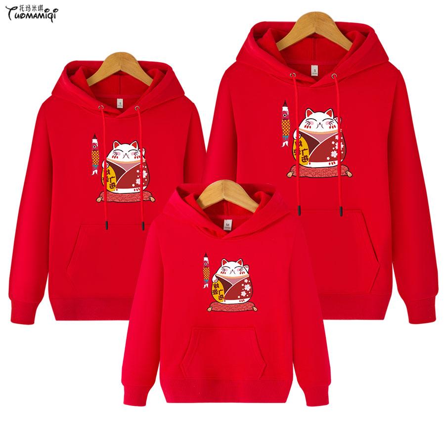 2020新年红色喜庆鼠年拜年亲子装加绒加厚连帽卫衣一家三口儿童冬