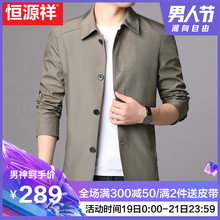 Hengyuanxiang spring and autumn jacket men's jacket men's Korean Trend handsome 2019 new autumn men's bomber