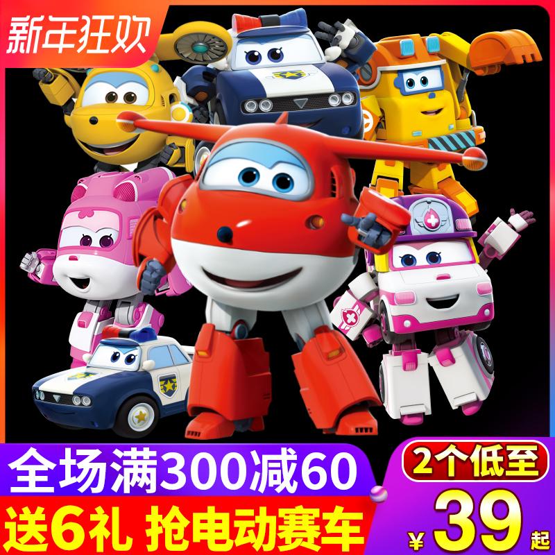 奥迪双钻超级飞侠玩具套装全套5大号小号乐迪小爱变形机器人一套3