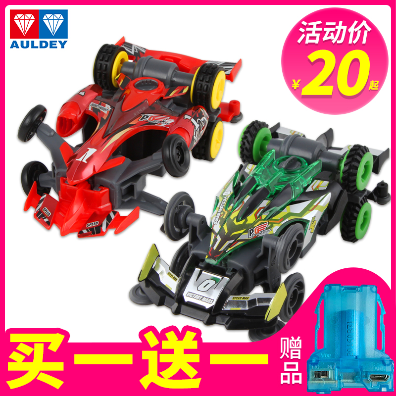 零速争霸四驱车四驱兄弟奥迪双钻跑道玩具拼装赛车影舞者凯旋战神