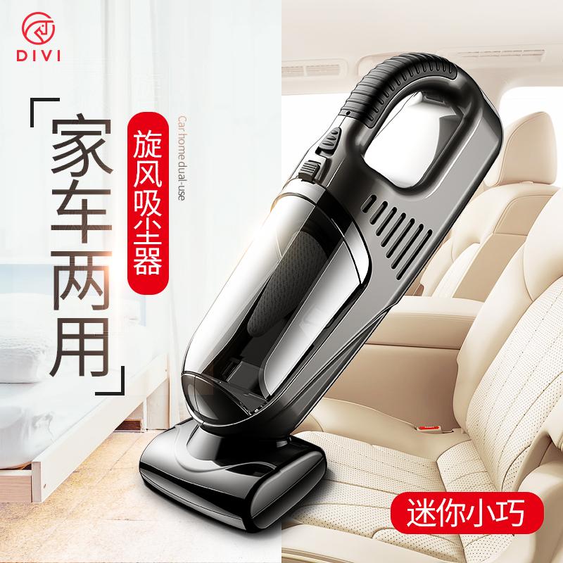 第一卫车载吸尘器大功率汽车用家车两用车内小车家用小型无线24v
