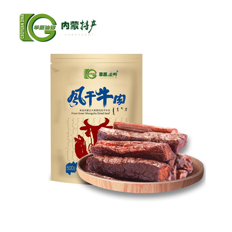 草原迪娜独立真空装牛肉干内蒙古手撕风干牛肉干500g袋装特产零食