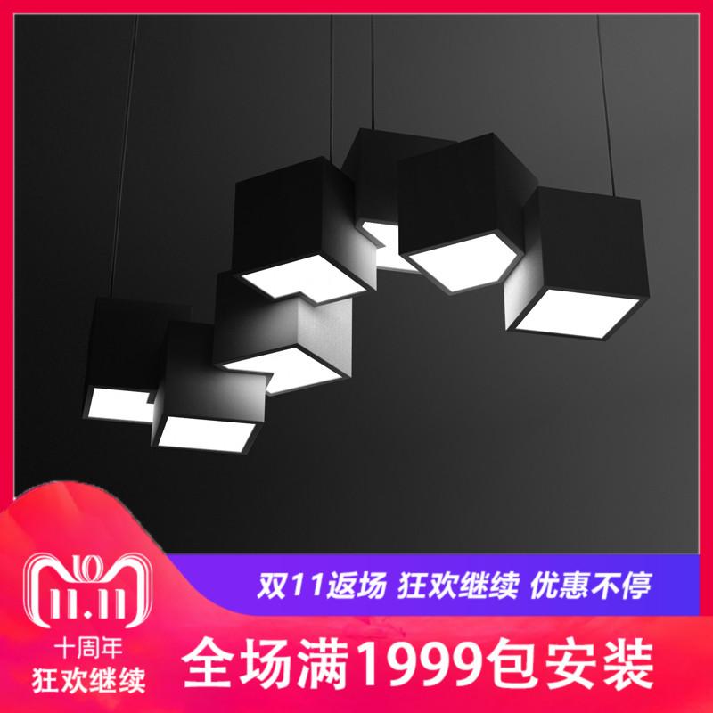 维玛 吊灯LED简约个性客餐厅灯具北欧后现代创意卧室书房吧台灯饰