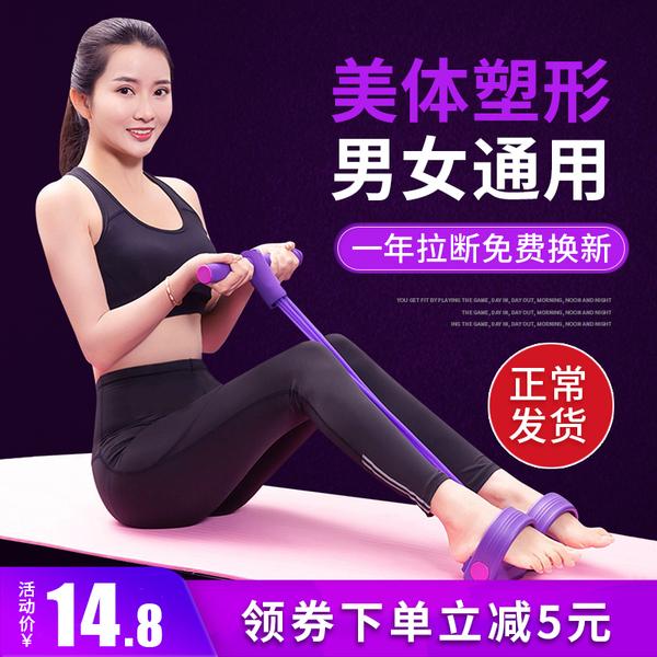 仰卧起坐辅助运动减肥神器材多功能家用健身瑜伽普拉提脚蹬拉力绳