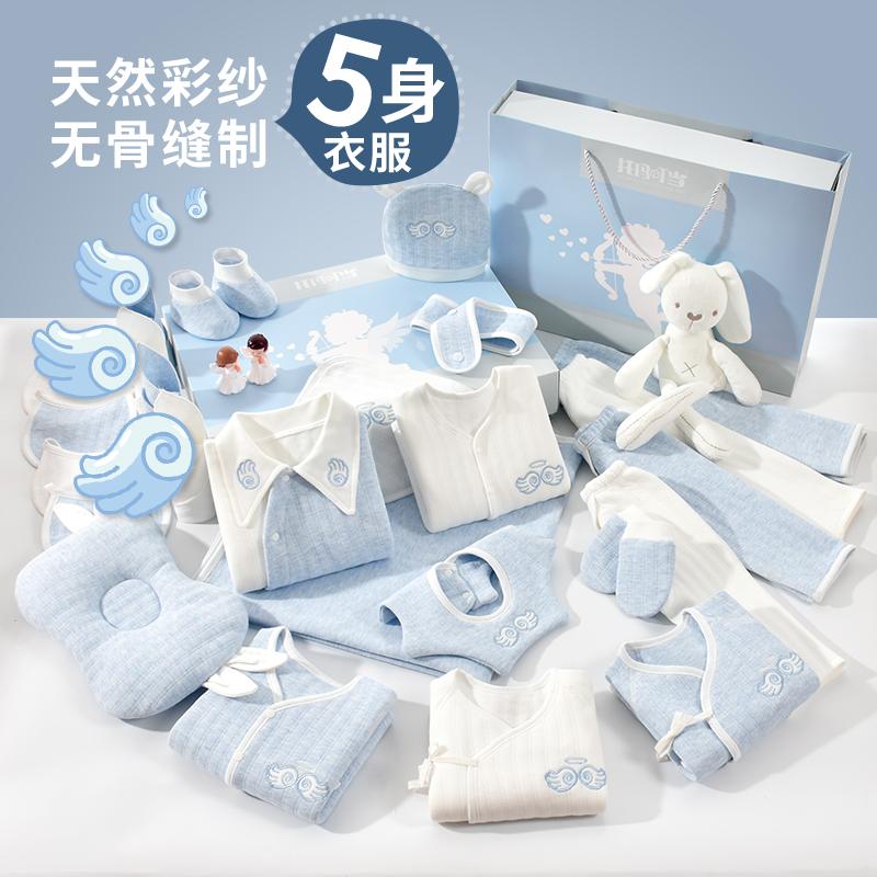 Подарочные наборы для новорожденных Артикул 601342763263