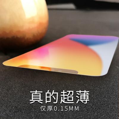 倍思适用于iPhone12promax钢化膜超薄0.15mm全屏覆盖苹果12手机mini保护膜防摔贴膜12pro 前膜6.7/6.1/5.4寸