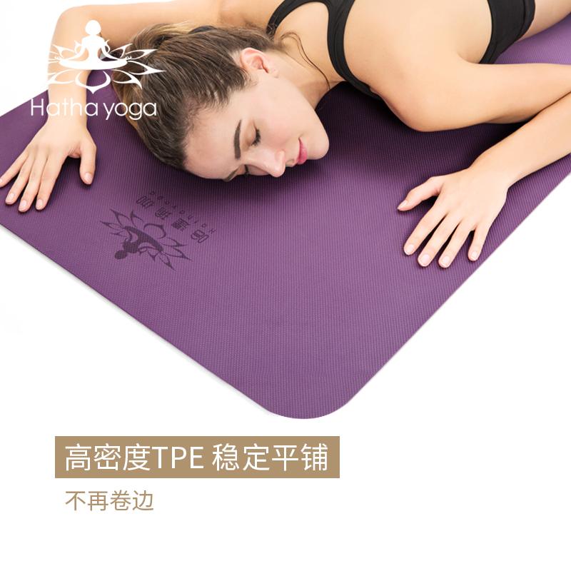 哈达tpe瑜伽垫加厚加宽加长地垫(用20元券)