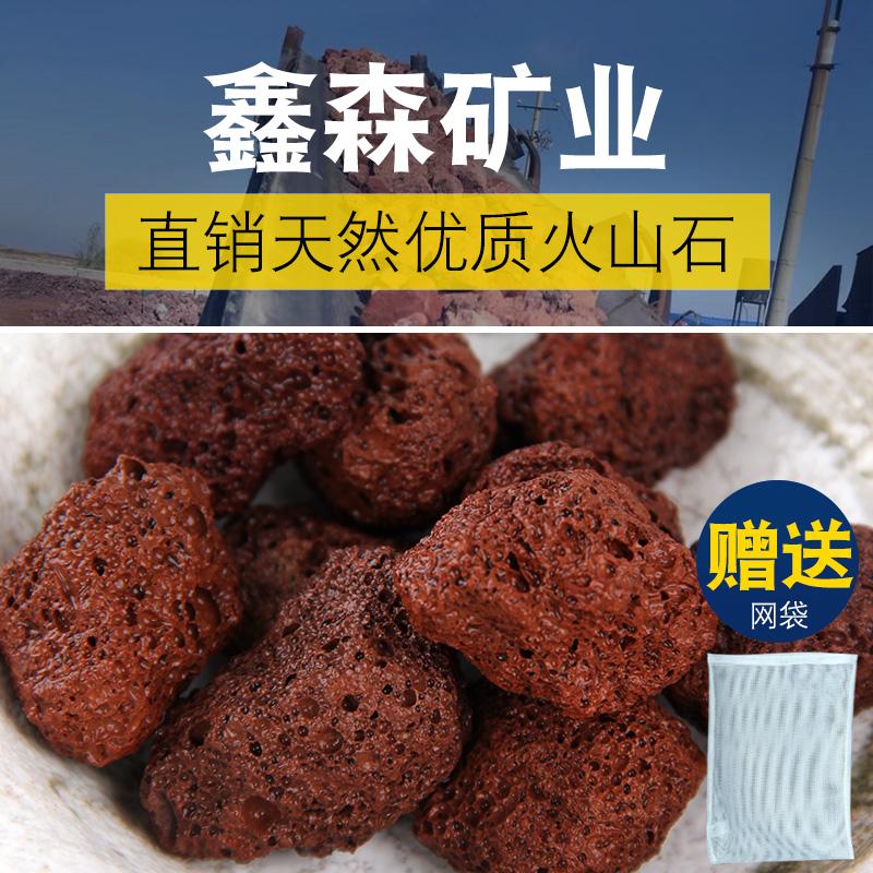 火山石颗粒水族过滤材料鱼缸造景摆设天然红黑火山岩多肉土铺面石