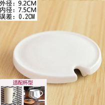16th-size Bamboo cup Gai with 550ml Large capacity cup and diamond mug