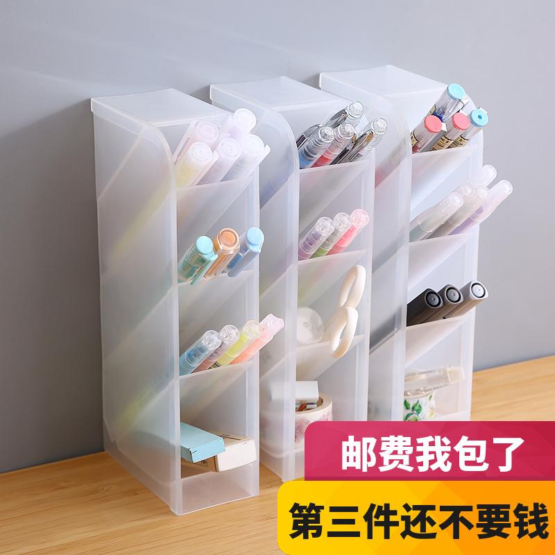 斜插式磨砂笔筒办公桌桌面收纳盒书桌文具置物架透明化妆刷收纳筒