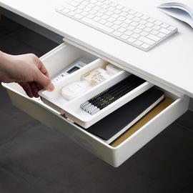 隐形桌下抽屉式文具收纳盒小盒子笔盒加装粘贴办公桌面书桌挂学生