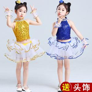 六一儿童现代舞幼儿园爵士演出服