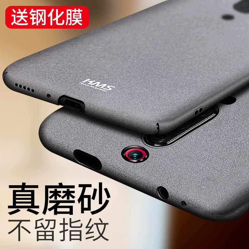 红米k20手机壳k20pro磨砂note8男款note8pro保护套note7超10-15新券