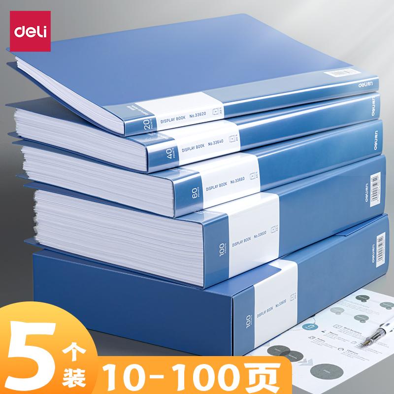 Книги о коллекционировании мебели Артикул 594664314141