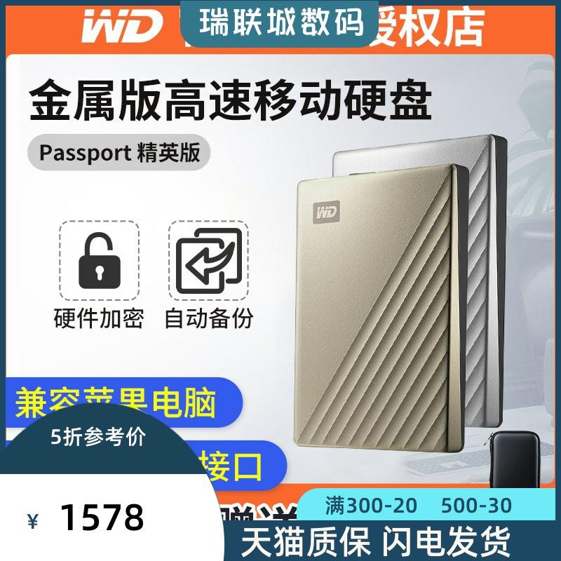 Переносные жёсткие диски Артикул 651653839308