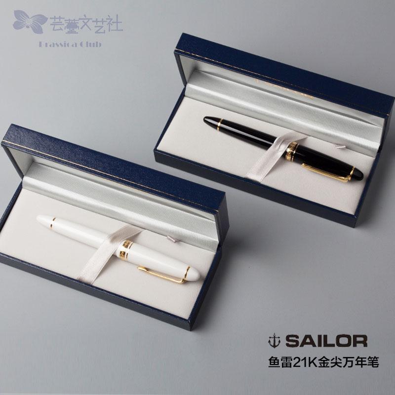 日本の規格品SAILORは大規模の魚雷21 K金尖万年笔の万年筆F尖順豊を書いて郵送します。