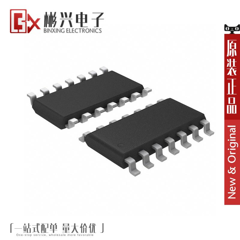 CD4069UBM【IC HEX INVERTER 14-SOIC】