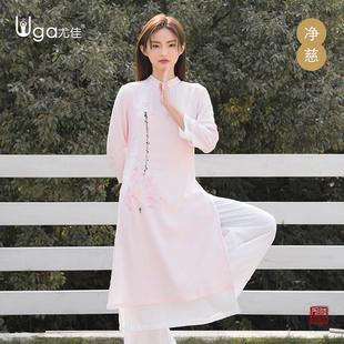 中國風改良茶服秋季女2020新款禪意仙氣漢服白色棉麻居士服禪修服