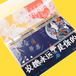 收集条幅应援横幅手幅横版竖版收藏册偶像明星周边手幅收纳袋段册