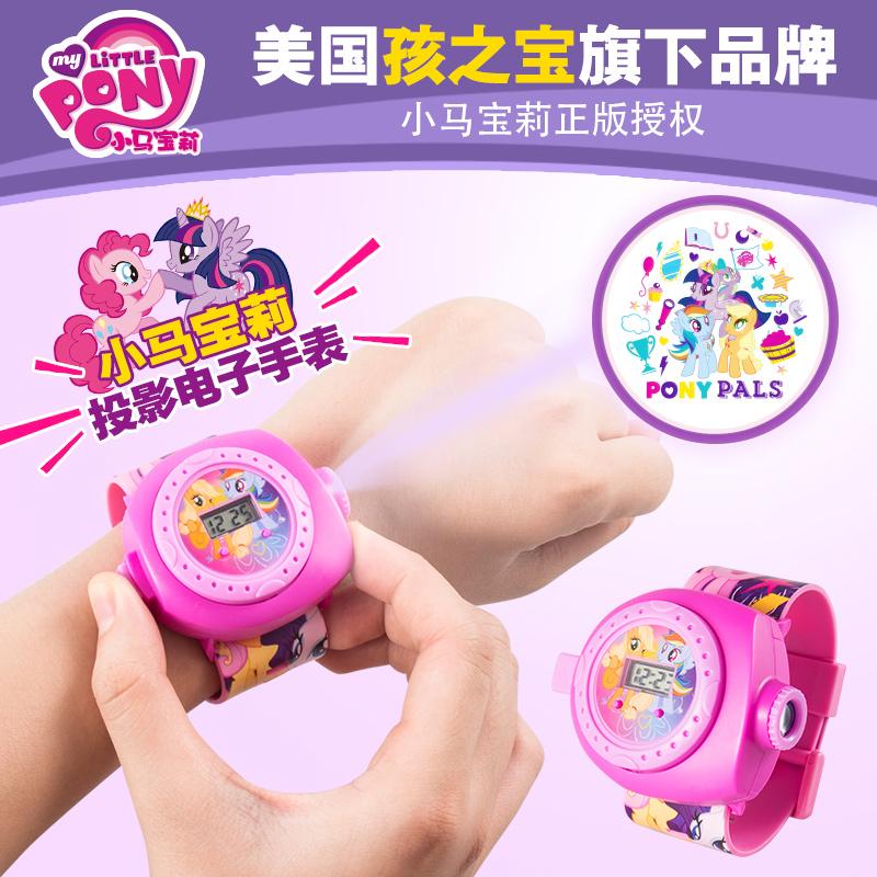 Пони барберри милый детей руки стол девушка подлинный магия проекция наручные часы аутентичные небольшой студент милый мультики стол