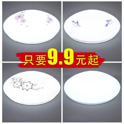 LED吸顶灯圆形卧室灯现代简约客厅灯房间走廊阳台过道厨房灯具饰