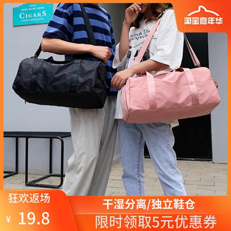 健身包男干湿分离运动包女斜跨短途大容量旅行包手提行李袋游泳包