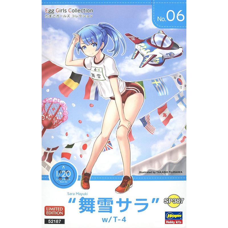 √ 长谷川模型 Q版蛋机少女 Sara Mayuki 带T-4教练机蛋机 52187