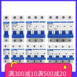 正泰空氣開關NXB家用63小型斷路器1P2P3P4PC型DZ47電閘保護器C45圖片