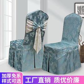 酒店餐厅餐桌餐椅饭店宴会通用座椅凳子椅子套罩专用婚庆椅套定做图片