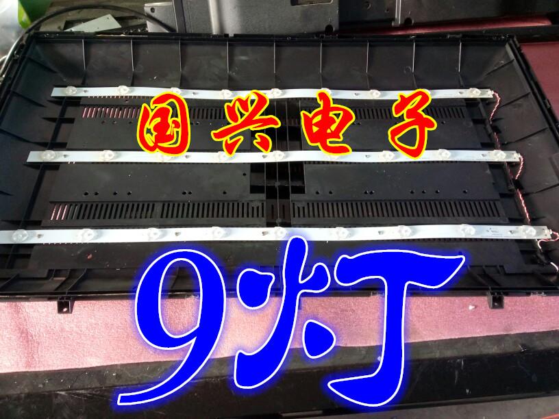 LED液晶灯条9灯 32寸LED灯 9灯 9灯6V灯条 TCL32寸9灯灯条63长9灯