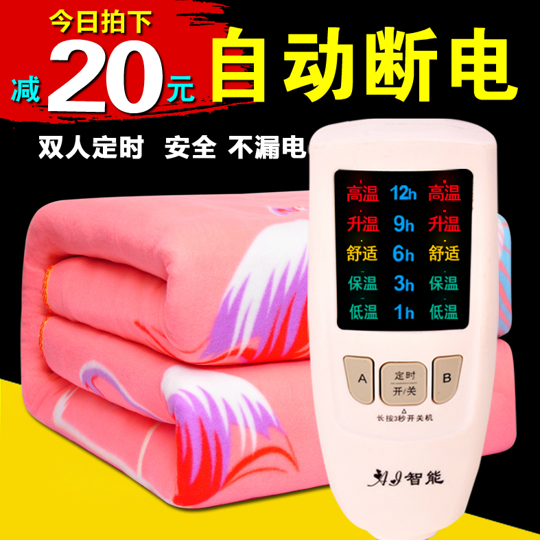 Electric blanket single person double person electric mattress three person household safety radiation without dual control temperature regulation dehumidification in student dormitory