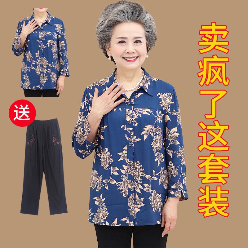 奶奶春装套装中老年女装上衣60-70-80岁老太太夏季纯棉衬衫妈妈装图片