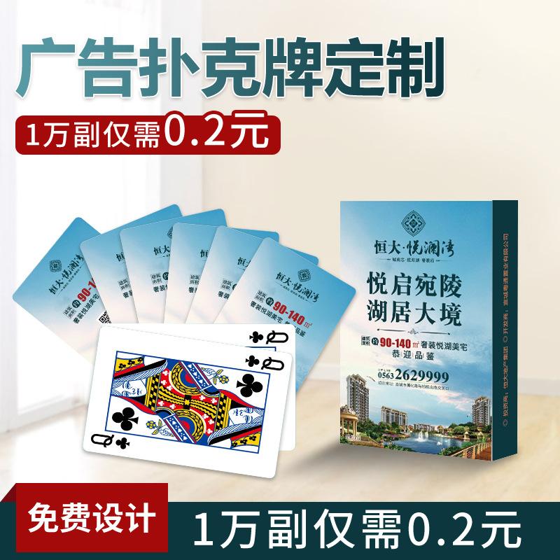 Покер Артикул 619929695743