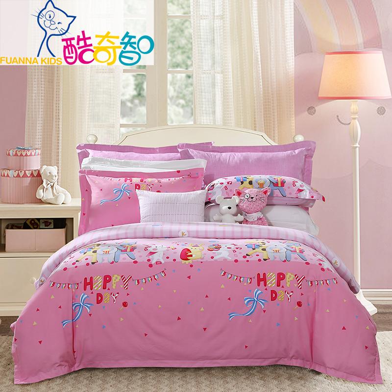 富安娜儿童纯棉床上用品四件套纯棉磨毛1.8m双人床单被套可爱颂