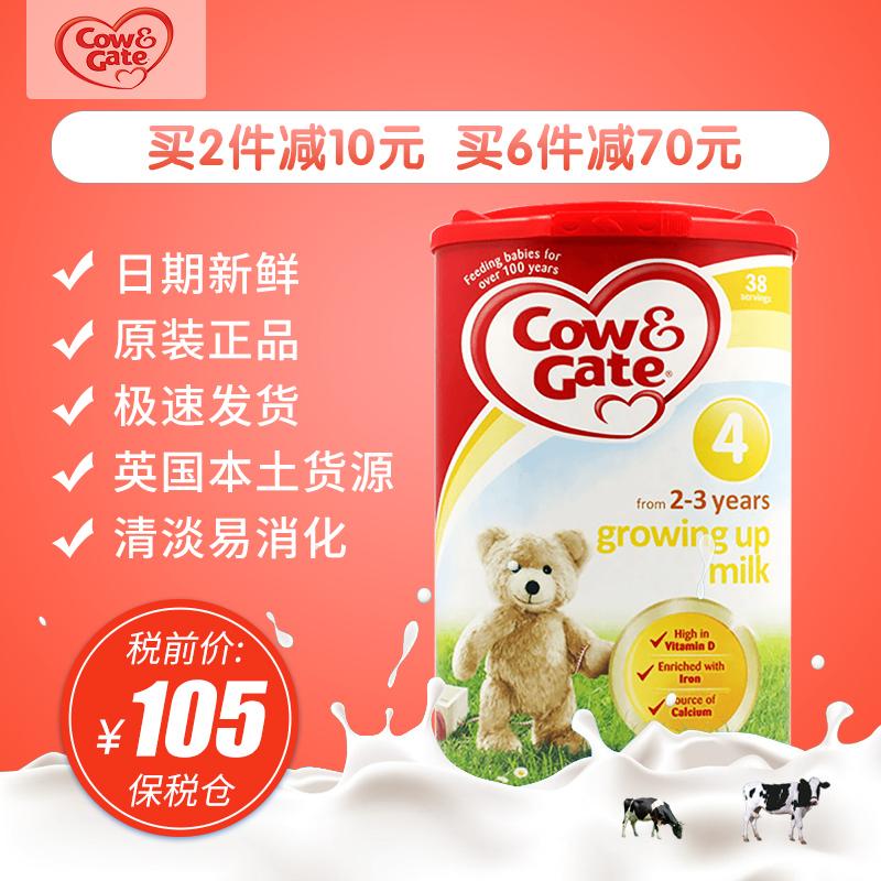 英国牛栏4段2-3岁婴幼儿奶粉800g单罐保税仓发货