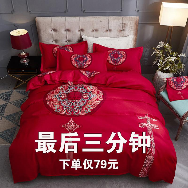 Wedding bedding four piece set wedding wedding wedding quilt red wedding room bedding quilt Cotton wedding red 4