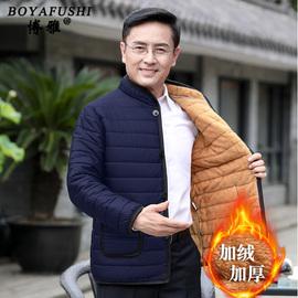 中年男士加绒加厚小棉袄冬季男40-50-60岁棉衣外套中老年棉服老人