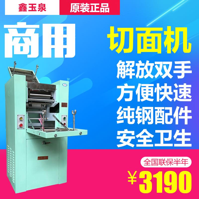 Синь нефрит весна бизнес модель электромеханический перемещение автоматическая большой мощности вертикальный пресс кожа машинально