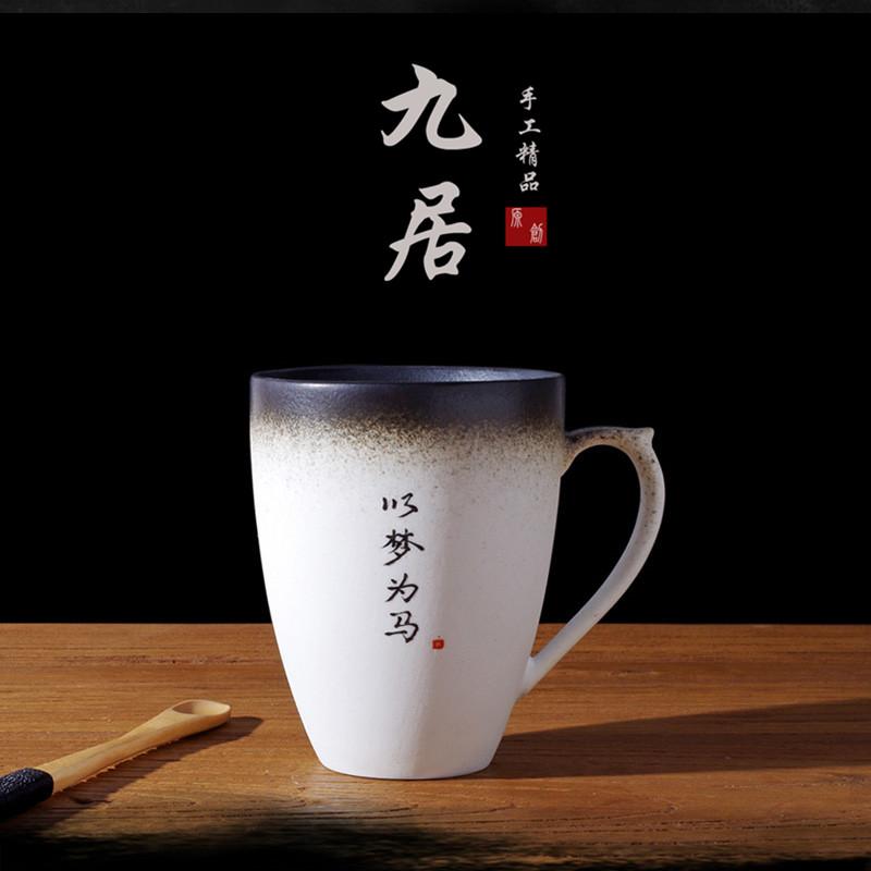 马克杯定制 复古简约日式带盖勺创意陶瓷杯子 ins杯子茶杯咖啡杯淘宝优惠券