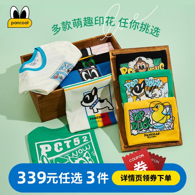 PANCOAT2020夏季新款运动卡通小动物短袖T恤男女同款纯棉上衣