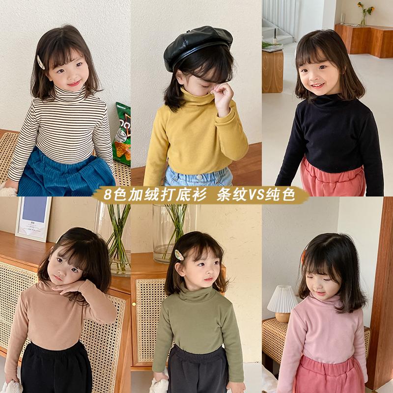 女童加厚纯棉高领打底衫2020秋冬季新款儿童加绒T恤洋气宝宝上衣