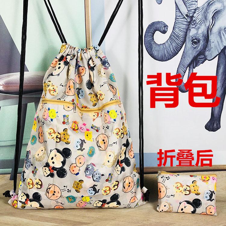 新款简易折叠双肩背包抽绳束口袋男女户外旅行包学生书包防水包邮